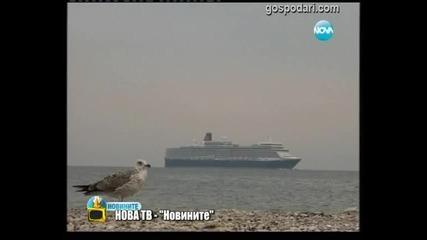 Кралски кораб