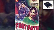 Старите индийски филми от 20 век