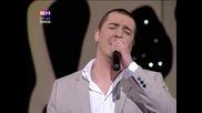 Amar Jasarspahic Gile - 2014 - Ovamo cigani (hq) (bg sub)