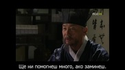 [бг субс] The Return of Iljimae - епизод 23 - 1/3