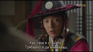Arang and the Magistrate (2012) E20 1/2 [easternspirit]