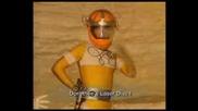 Гавра С Power Rangers