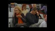 Тя & Той - На Тенис Мач