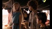 Римски загадки - Трети Епизод, Пиратите от Помпей - Част I