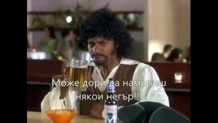 Бира - Ша Тъ Напие!!!
