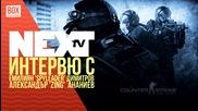 NEXTTV 018: Esport Гости: Интервю със Spyleader и Zing