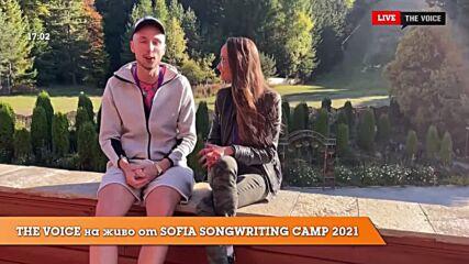 THE VOICE на живо от SOFIA SONGWRITING CAMP 2021: Jeason Brad Lewis и Ева в края на ден 2 [05/D2]