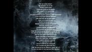 Epica - Dreamscape (2014)