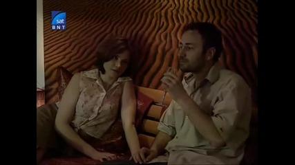 """Стефан Вълдобрев и Стефка Янорова във филма """"Среща"""""""