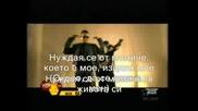 P.diddy & Usher - I Need A Girl - Бг Субтитри