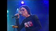 H.i.m. - Razorblade Kiss (live Rockpalast)