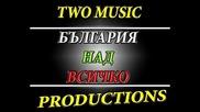 New !!! Big Sha Ft. Bate Sasho - Bulgarian New New New !!!