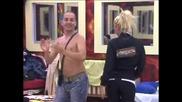 Борислава и Давид още от сутринта въртят кючеци, много смях! Big Brother F