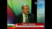 Избори 2009,  изборна нощ - Павел Шопов в Скат