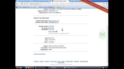 -плащане от vcbux.com ( $2.00 Usd ) www.tomasfam.hit.bg