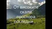 Драгиева Чешма