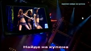 Емилия - Хайде на купона Караоке