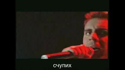 Giorgos Mazonakis - Zhleyw(превод) - Live