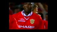Man Utd - Best Goals