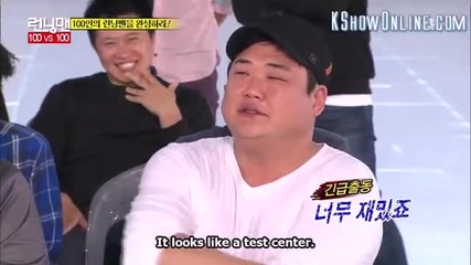 [ Eng Subs ] Running Man - Ep. 271 (w/ Jung Doo Hong, Uee, Taemi & The K-tigers, Young Jun and more)