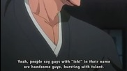Bleach Episode 26 [english Subs]