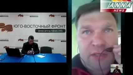 "Николаев 07.04.2014. Погром на ""десен сектор"""