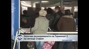 Започва разширението на Терминал 2 на летище София