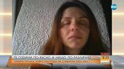 Полицайка, ранена на стадион преди 15 години: Нападателят още не е платил обезщетение