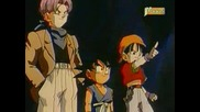 Dragon Ball Gt - 10