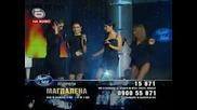 Music Idol 3 - Русина, Преслава, Соня и Маги - Free Your Mind - квартет на девойките