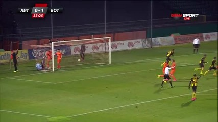Спорен гол на Данило Асприля върна равенството в Ловеч