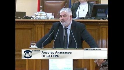 Мнозинството не подкрепи предложение за създаване на комисия по случая с лекарите в Г. Оряховица