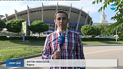 Спортни новини (15.06.2019 - централна емисия)