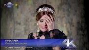 New Преслава - Пиши го неуспешно (official Video) 2014