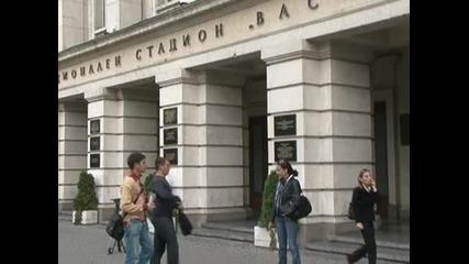 България и Румъния подготвят обща кандидатура за Евро 2020