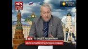 Леонид Решетников - Българо- Руските отношения.