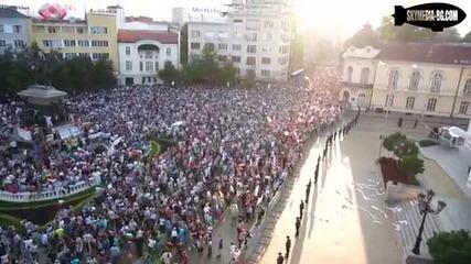 Протест в София, сниман от въздуха 17.6.2013 Protest in Sofia