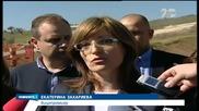 Подновяват строителството на магистрала Струма - Новините на Нова