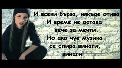 •текст• Дивна - Мойта Музика