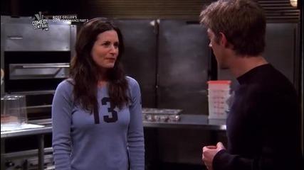 Приятели 5-ти еп. 8-ми сезон (friends)
