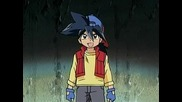 beyblade 204 [055] searching for dragoon