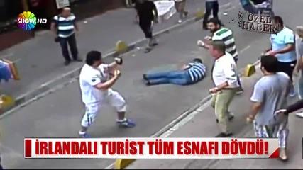Ирландски турист срещу турски продавачи