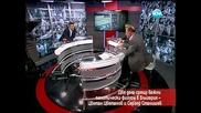 Две дела срещу важни политически фигури в България - Часът на Милен Цветков