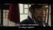 Jung Yak Yong (2009) E06 1/2