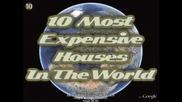 10-те най-скъпи къщи в света