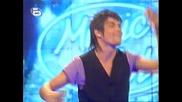 Денислав Новев - Let me entertain you ¤ Music Idol ¤