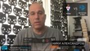 Ейбар - Алавес прогноза на Ники Александров | Ла Лига 04.11.18