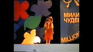Таня на Милион чудеса 2004г.