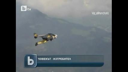 Екстремен чудак скача от Хеликоптер с 220 км в Час !