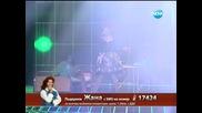 X Factor финал - Жана Бергендорф първо изпъление - 20.12.2013